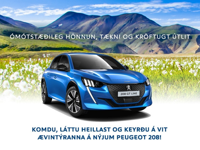 Peugeot 208 sumar 2020 mobile