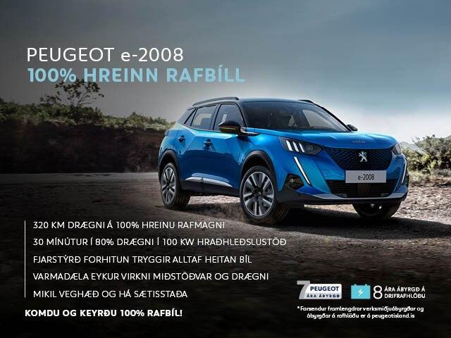 Peugeot e-2008 27.5.2021