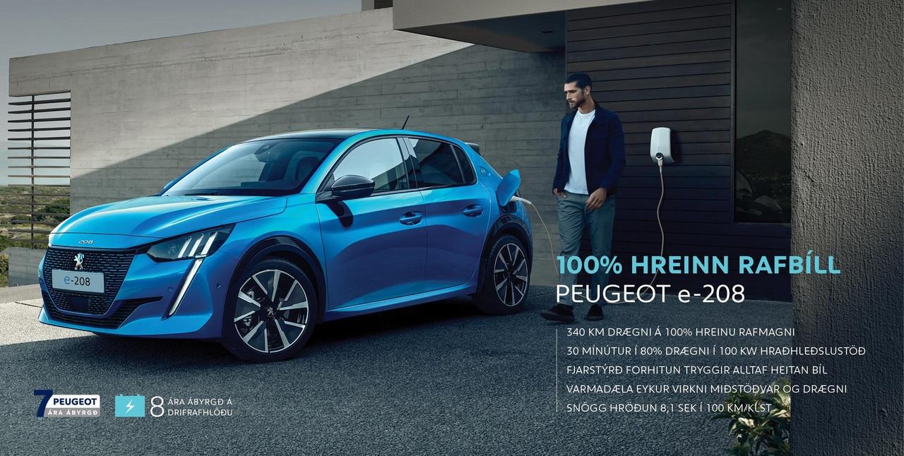Peugeot e-208 1280x646